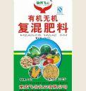 有机无机复混肥料:重庆飞云化工有限公司