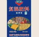 氮钾型复混肥料:重庆飞云化工有限公司
