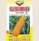玉米专用肥:重庆飞云化工有限公司