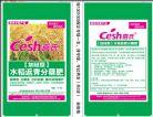 喜氏加硅型水稻返青分蘖肥:河南省江山红肥业有限公司