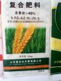 复合肥:山东富农达化肥有限公司