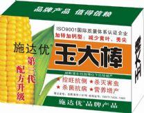 东北玉米控旺 河南玉米控旺 安徽玉米控旺 玉米控旺厂家:河南科邦化工有限公司
