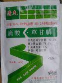 清夫(高含量速效草甘膦):河南金光农业科技有限公司