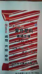 硒镨三铵:山东旭洋肥业有限公司