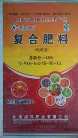 纯硫基复合肥:山东旭洋肥业有限公司