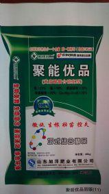 聚能优品:山东旭洋肥业有限公司