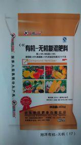 有机-无机复混肥料:山东旭洋肥业有限公司