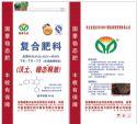 经济作物专用稳态肥(生物酶缓释型):安徽国豪农业科技有限公司
