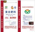 旱作物专用稳态肥(生物酶缓释型):安徽国豪农业科技有限公司