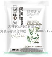 药材除1号:郑州大韩农业科技有限公司