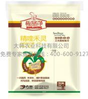 板蓝净(板蓝根苗后除草剂):郑州大韩农业科技有限公司