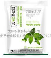 药草除8:郑州大韩农业科技有限公司