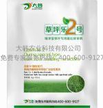 草坪乐2号:郑州大韩农业科技有限公司