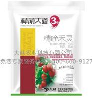 林荫大道3号:郑州大韩农业科技有限公司