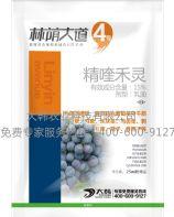 林荫大道4号:郑州大韩农业科技有限公司