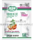 薯得着(红薯苗后除草剂):郑州大韩农业科技有限公司