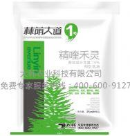 林荫大道1号:郑州大韩农业科技有限公司