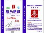 袁氏专用肥(玉米型):江苏袁氏新型肥料科技有限公司