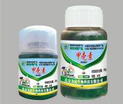 甲壳素:北京为民生物科技有限公司