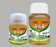 赤霉素:北京为民生物科技有限公司