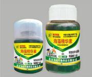 海藻精华素:北京为民生物科技有限公司