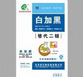 白加黑双效肥:北京肥沃特化肥有限公司