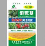 硝硫基:北京肥沃特化肥有限公司