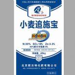 小麦追施宝:北京肥沃特化肥有限公司