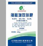 多肽增效氮肥:北京肥沃特化肥有限公司