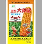 玉米大棒肥:北京肥沃特化肥有限公司