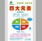 四大元素复混肥料18-22-8-10:北京肥沃特化肥有限公司