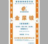 金尿铵:北京肥沃特化肥有限公司
