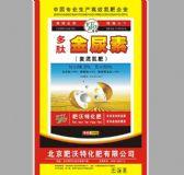 金尿素:北京肥沃特化肥有限公司