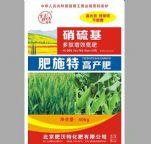 豫博 玉米高产肥:北京肥沃特化肥有限公司