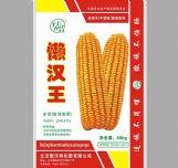 懒汉王:北京肥沃特化肥有限公司