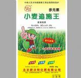 小麦追施王复混氮肥:北京肥沃特化肥有限公司