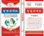 28-6-6智能控释肥:北京肥沃特化肥有限公司