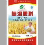 复混肥料:北京肥沃特化肥有限公司
