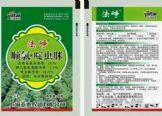 25%顺式氯氰啶虫脒水分散粒剂:河南金光农业科技有限公司