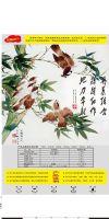 茶果蔬专用肥:贵州嘉丰有机多元复合肥有限责任公司