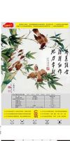 烟草专用肥:贵州嘉丰有机多元复合肥有限责任公司