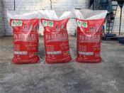 """'好花红""""有机肥:贵州嘉丰有机多元复合肥有限责任公司"""