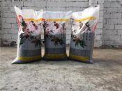 """""""好花红""""有机肥:贵州嘉丰有机多元复合肥有限责任公司"""