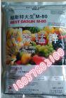 代森锰锌大生代森锰锌可湿性粉剂:郑州汉翔化工产品有限公司