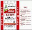 纯硫基复合肥:山东中港化肥股份有限公司