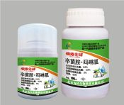 辛菌胺・吗啉胍:北京为民生物科技有限公司