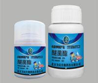 醚菌酯―主要防治白粉病病害:北京为民生物科技有限公司
