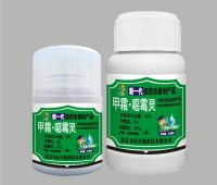 甲霜恶霉灵--精品杀菌剂产品:北京为民生物科技有限公司