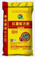 谷保庄园牌40%(8-12-20)腐植酸型红薯配方肥:湖北庄园肥业股份有限公司