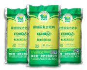 傻一亩牌42%(23-10-9)腐植酸复合肥料:湖北庄园肥业股份有限公司
